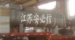 优质污泥干化用桨叶烘干机多少钱的图片