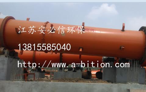 江苏安必信猪粪有机肥生产线设备图片