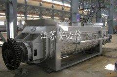 江苏安必信卧式搅拌型桨叶烘干机的图片