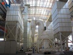 桂林磨粉设备摆式磨粉机超细微粉磨粉机的图片