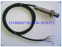 HCH-M12-C43T-H耐高温齿轮测速传感器 皮带秤齿轮测速传感器