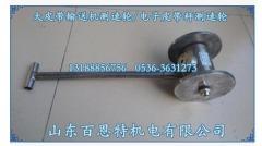 CSL-130输送皮带机测速轮 车轮式测速传感器 大皮带测速轮测速车