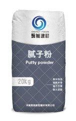 郑州耐水型石膏腻子粉