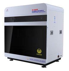 超低蒸气压分析仪