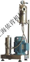 水性丙烯酸树脂高速乳化机