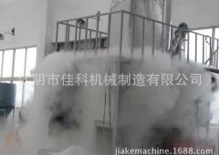 PVC、PET粒子高效磨粉机 化工物料低温粉碎机