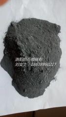 保温砂浆专用二氧化硅微硅粉