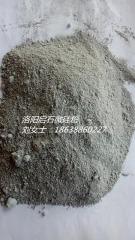 80规格微硅粉,耐火材料专用全加密硅灰