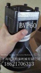 BVP60空气锤