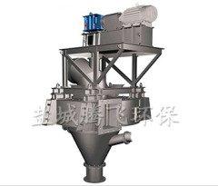 改进型O-Sepa选粉机主要改进措施-工业选粉机批发的图片