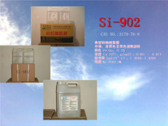 硅烷偶联剂Si-902