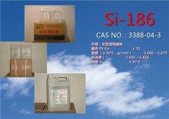 水性硅烷偶联剂A-186