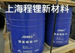 微米级羰基镍粉