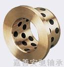 JFB自润滑翻边轴承 固体镶嵌轴承 石墨铜套