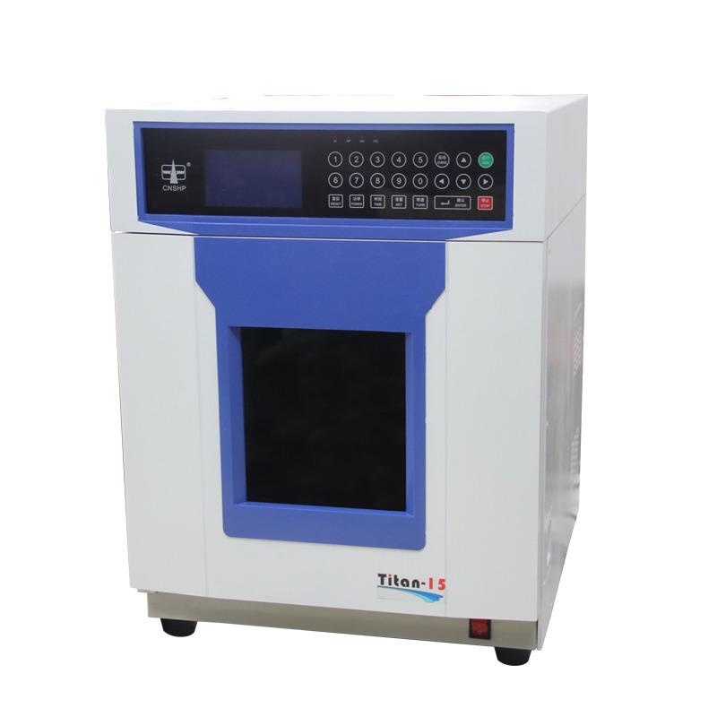 Titan-15高通量密闭式微波消解/萃取工作平台图片