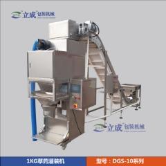 DGS-10  饮片一公斤半自动包装机