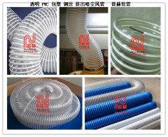PVC 吸尘管