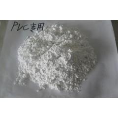 活性超细重质碳酸钙的图片