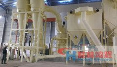 HC1700高产量摆式雷蒙磨节能环保雷蒙机的图片