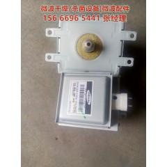 om75p-11 EDYF,三星水冷磁控管