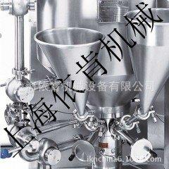 工业生产真空乳化机