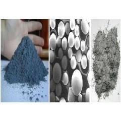 特细雾化铝粉