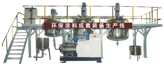 环保涂料成套装备生产线的图片