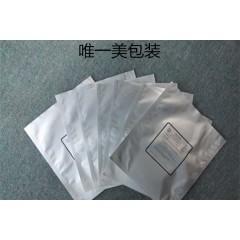 铝箔印刷真空袋
