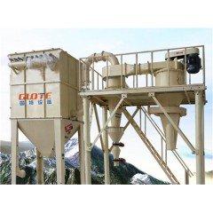 试验用气流分级机设备
