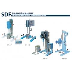 SDF多功能砂磨分散搅拌机