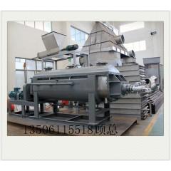处理污泥10吨/天空心浆叶干燥机的图片