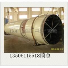 回转圆筒污泥干化干燥机的图片