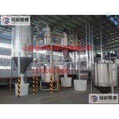 气流分级机/金属累气流分级机