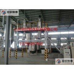 气流分级机/电池材料分级机