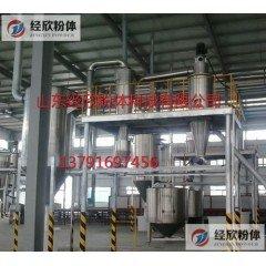 实验室气流分级机/院校实验室气流分级机