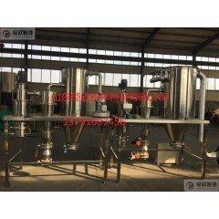 实验室专用气流粉碎机