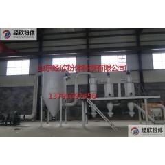 气流分级机/钴酸锂陶瓷气流分级机