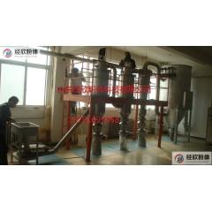 气流分级机/钙粉气流分级机