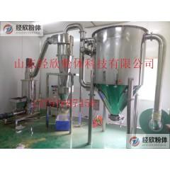 GMP标准中药粉碎机/中药根茎类机械粉碎机