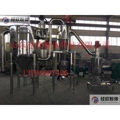 GMP标准气流粉碎机 气流磨