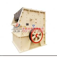 PCS双功能锤式破碎机的图片