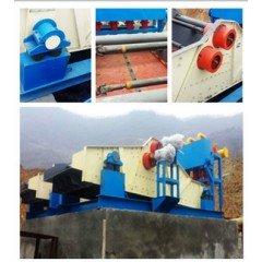 华维原矿石振动脱水筛的图片