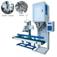 敞口型定量包装机(3-50Kg)