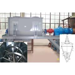 卧(立)式螺带混合机的图片