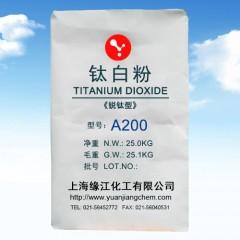 食品级钛白粉 锐钛型钛白粉A200(环保型)