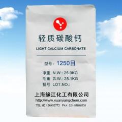 改性轻质碳酸钙1250目