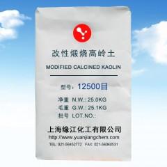 改性煅烧高岭土化妆品专用12500目