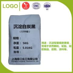 沉淀法白炭黑橡胶补强剤