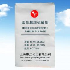 改性超细硫酸钡12500目