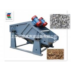 大型直线筛振动筛冶金、矿山、煤炭设备